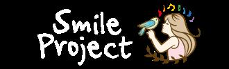 スマイルプロジェクト | ヘアドネーション|子ども用医療用ウィッグ|漆刷毛ヘアドネーション|カラーチューブリサイクル